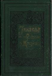 Jaarboekje 1895